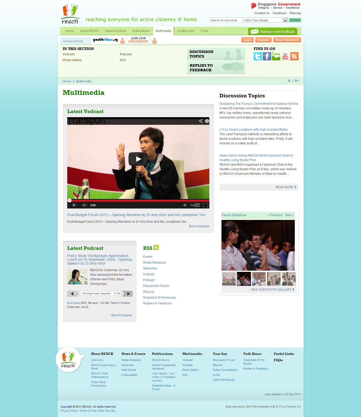 MCI - REACH Internet Outreach Portal Image 2