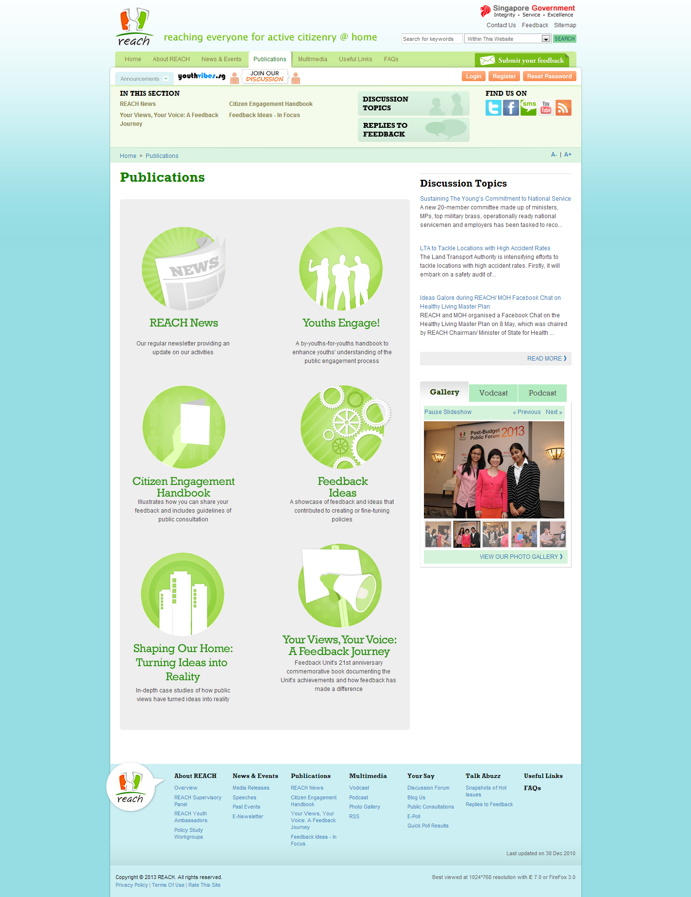 MCI - REACH Internet Outreach Portal Image 3