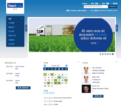 HAVI Logistics - Asia Pacific Intranet Portal